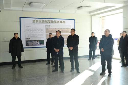 1月8日上午,省院政法委来我院新航基地参观指导 (1).jpg