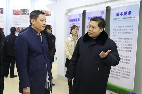 1月8日上午,省院政法委来我院新航基地参观指导 (2).jpg