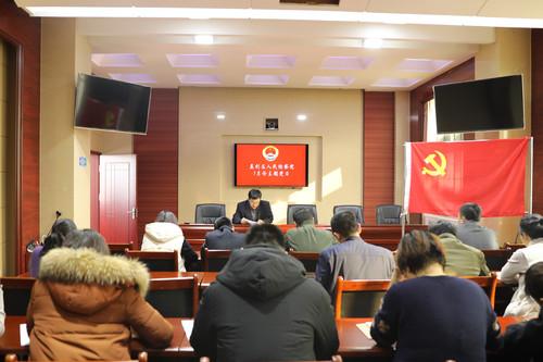 1月10日下午我院组织党员干警开展2020年第一个主题党日。 (2).jpg